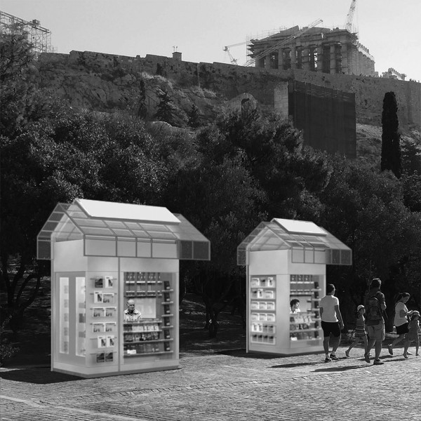 COMPETITION_ATHENS KIOSK